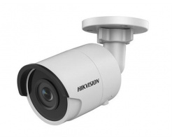 Hikvision DS-2CD2045FWD-I (4mm) 4MP Mini Bullet camera