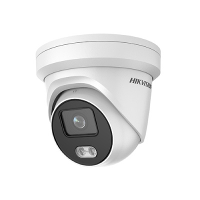 Hikvision DS-2CD2347G1-LU(2.8mm) 4MP EXIR Turret Dome ColorVu