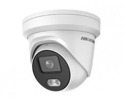 Hikvision DS-2CD2347G1-LU(4mm) 4MP EXIR Turret Dome ColorVu