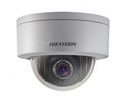 Hikvision DS-2DE3204W-DEB 2MP Mini PTZ Dome outdoor WDR 4x optische zoom
