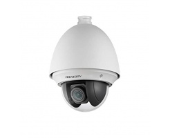 Hikvision DS-2DE4225W-DEB HD 2MP, 25x zoom, audio