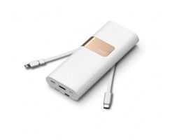 iWalk Secretary+ 20.000mAh powerbank White