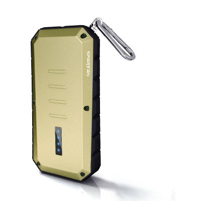 iWalk Spartan 13000mAh Water/Dirt/Shockproof Dual USB Powerbank Gold